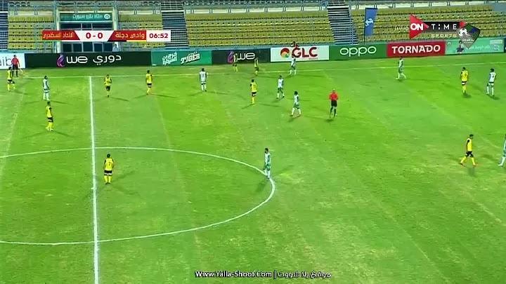 مشاهدة مباراة وادي دجلة والاتحاد السكندري بتاريخ 2020-08-23 كاملة الدوري المصري