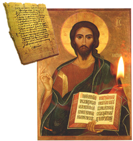 Vangelo secondo Giovanni capitolo 2