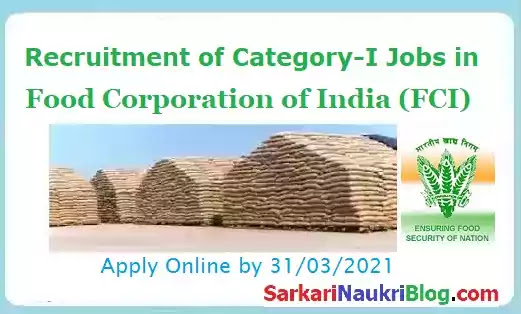 FCI Category-I Manager Officer Vacancy Recruitment 2021