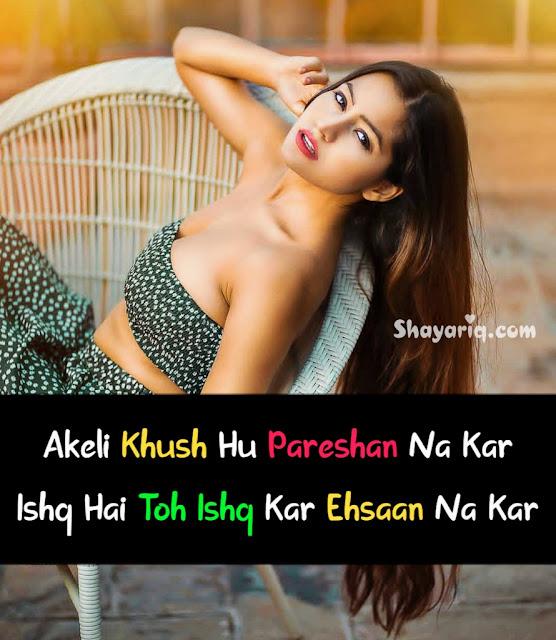 Hindi shayari, shayari english, shayari sad, shaayri status, photo Quotes, photo status, English poetry, hindi poetry