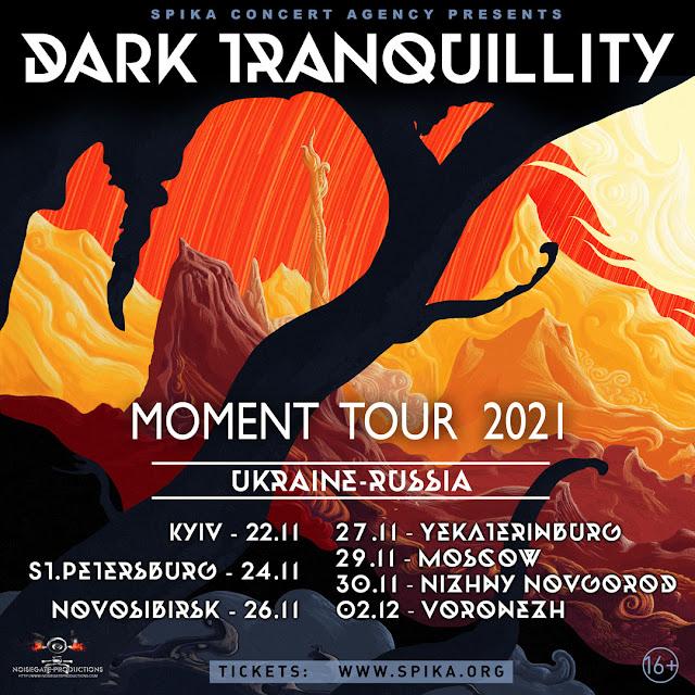 Dark Tranquillity в России