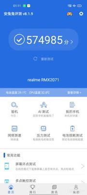 Score AnTuTu Realme X50 Pro