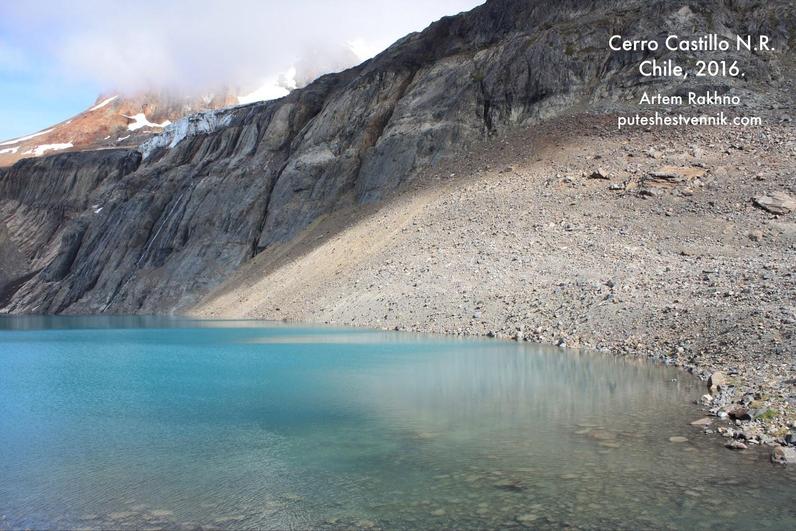 Лагуна Серро-Кастильо в Чили