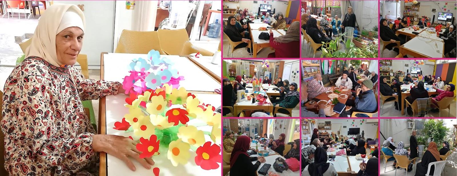 مركز سنابل لرعاية المسنين