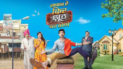 Sab TV Sajan Re Phir Kabhi Jhoot Mat Bolna wiki, Full Star Cast and crew, Promos, story, Timings, BARC/TRP Rating, actress Character Name, Photo, wallpaper. Sajan Re Phir Kabhi Jhoot Mat Bolna on Sab TV wiki Plot, Cast,Promo, Title Song, Timing, Start Date, Timings & Promo Details