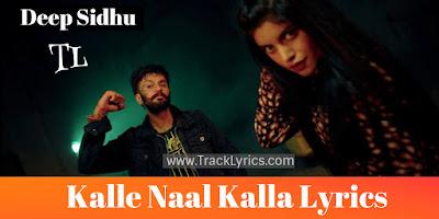 kalle-naal-kalla-lyrics