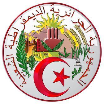 Lambang Aljazair