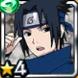 Sasuke Uchiha - A Lone Heart