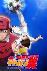 Ver Captain Tsubasa (2018) Online