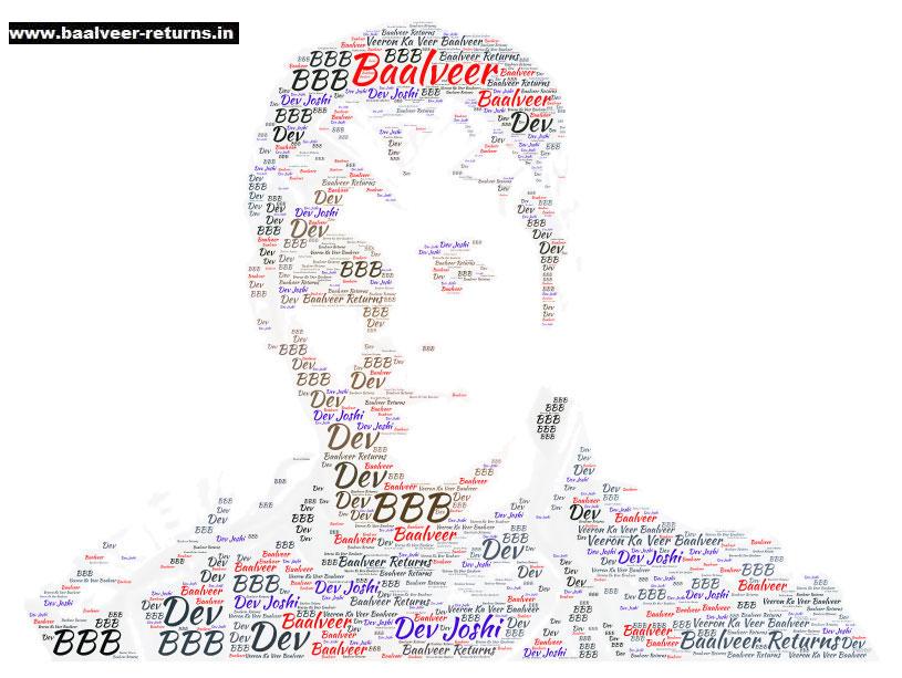 baalveer logo,devjoshi logo,BAALVEER IMAGES,baalveer wallpaper download,baal veer new wallpaper,baal veer wallpaper video,baalveer wallpaper hd,baal veer naya wallpaper,baalveer images,baalveer images download 2020,