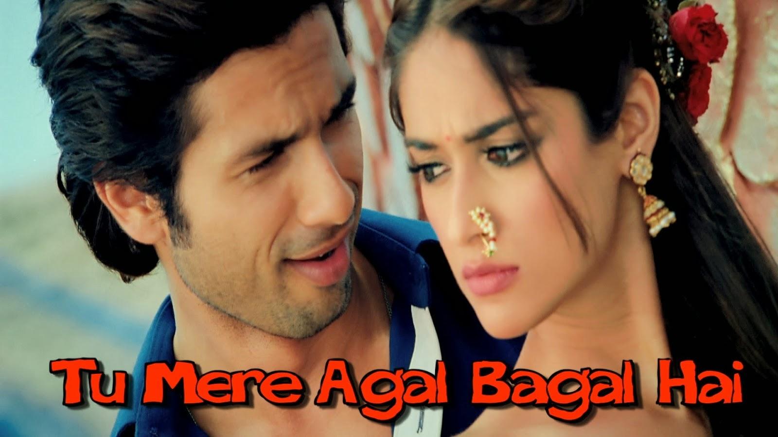 February 2014 ~ Hindi Songs Lyrics