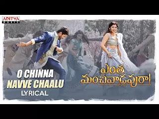O-Chinna-Navve-Chaalu-Song-Lyrics