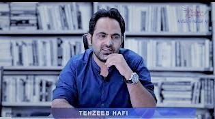 Waise Main Ne Duniya Ma Kia Dekha Ha Tehzeeb Hafi Urdu Hindi Poetry