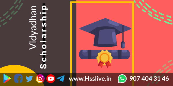 Vidyadhan Scholarship for SSLC Full A+ holders: Application, Guidelines