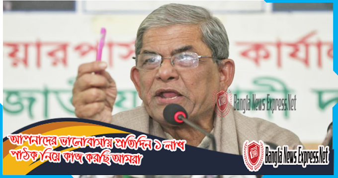 Fakhrul demanded monthly government subsidy for the workers in the lockdown
