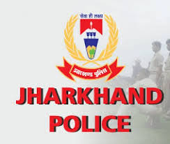 Jharkhand Police jobs,latest govt jobs,govt jobs,latest jobs,jobs,Class-IV jobs