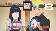 Naruto Shippuuden – Episódio 495 – Um Presente de Casamento Todo Poderoso