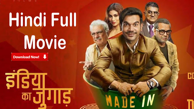 made in china Hindi Full Movie Leaked Online by Tamilrockers