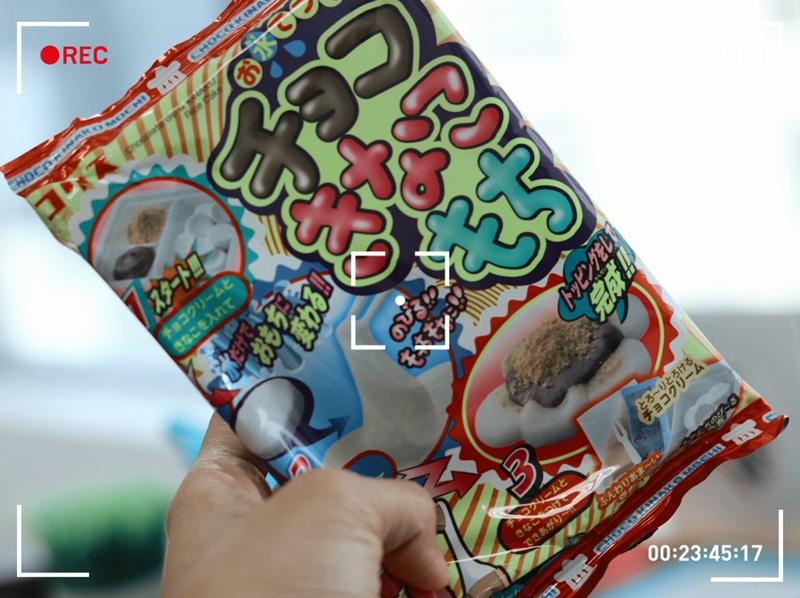 Dubai Japanese Snack