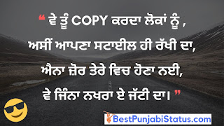 Best Punjabi Status Attitude