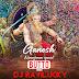 Butto X Marfa - DJ Ravi Lucky Remix