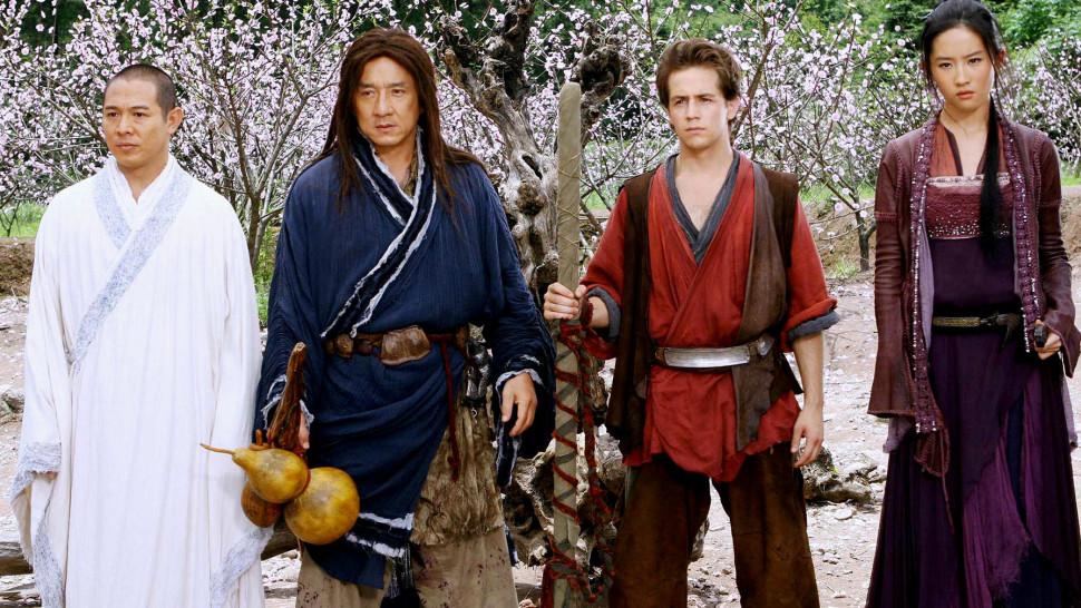 The Forbidden Kingdom: 2008