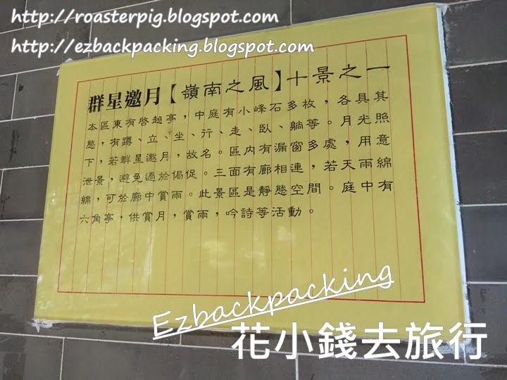 香港免費好去處:嶺南之風 香港市區看古風建築