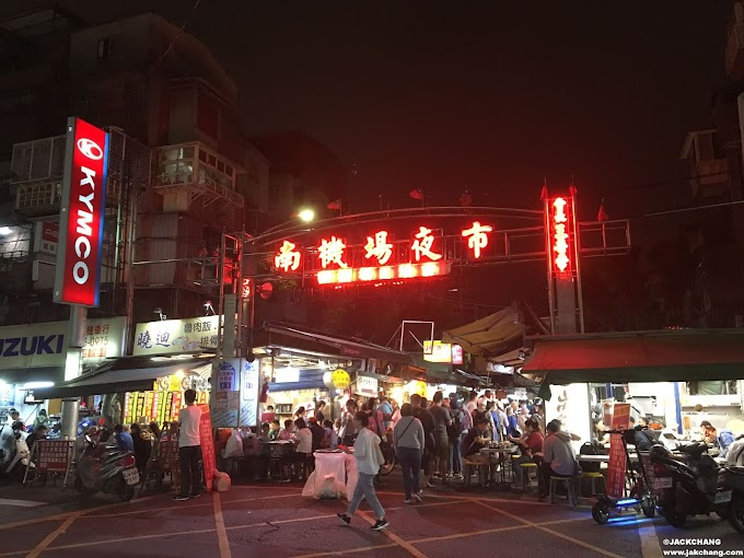 Life【Taipei】I visited the South Airport Night Market for the first time. It is a small night market but it hides a lot of food.
