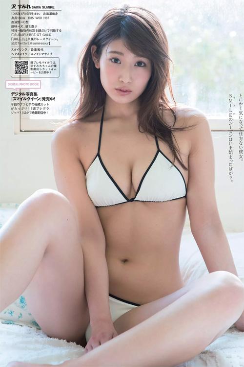 Sumire Sawa 沢すみれ, Weekly Playboy 2018 No.17 (週刊プレイボーイ 2018年17号)