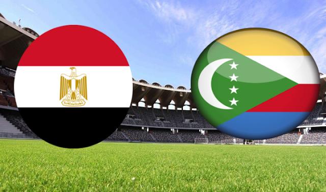 موعد مباراة مصر وجزر القمر بتصفيات كأس الأمم الإفريقية.. والقناة الناقلة