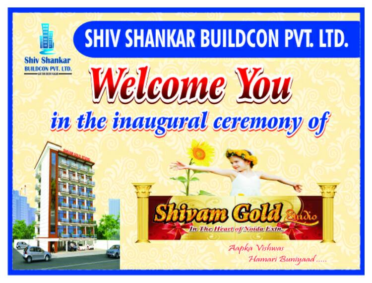 Studio Apartment In Noida shivam gold studio apartment noida extension ~ properties in india