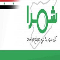 محرك بحث سوري