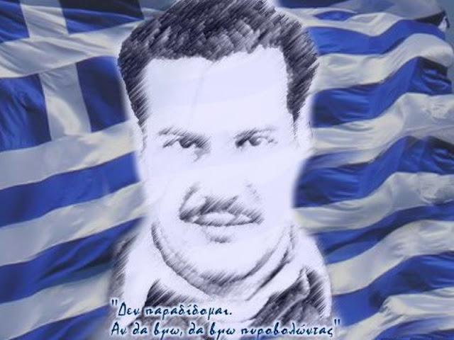 Αν υπάρχει ένας τέτοιος Έλληνας, αυτή η πατρίδα έχει ελπίδα…
