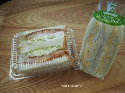 ぶんぶんのパン、サンドイッチ