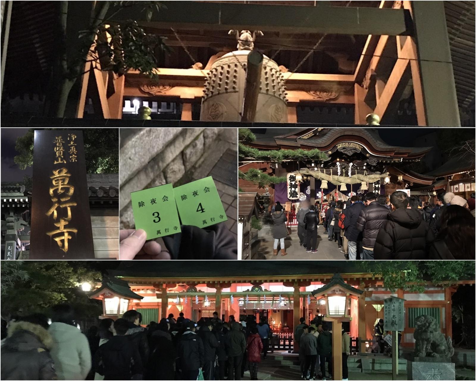 区 住吉 事件 博多 自転車店に女性従業員遺体 福岡、事件の可能性