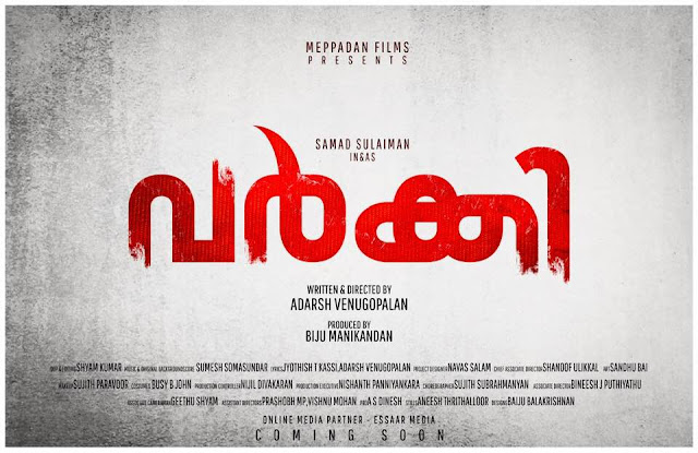 varki malayalam movie www.mallurelease.com