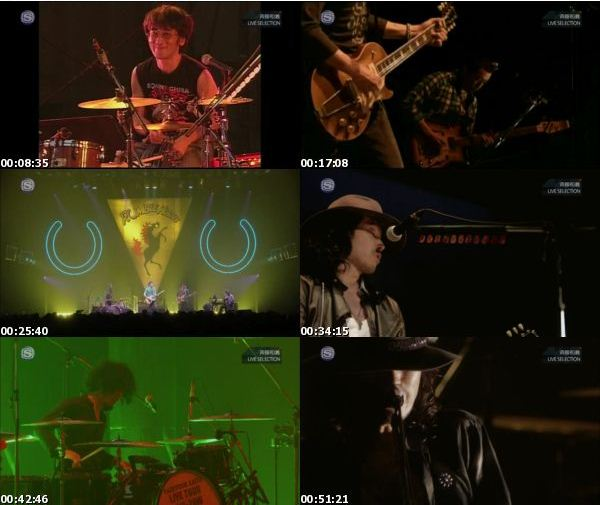 [TV-Variety] 斉藤和義 – 斉藤和義 LIVE SELECTION (SSTV 2016.10.18)