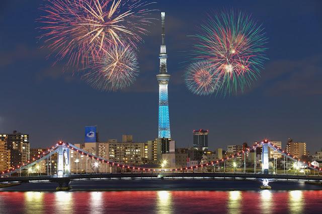 Токио открыта вид