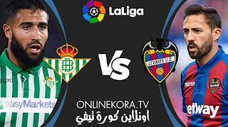 مشاهدة مباراة ريال بيتيس وليفانتي بث مباشر اليوم 19-03-2021 في الدوري الإسباني