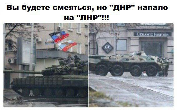 Междоусобные войны «ДНР» и «ЛНР»: посмотрим кто круче и плевать на народ
