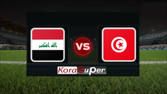 اليوم مشاهدة مباراة تونس والعراق بث مباشر 07-06-2019 الجمعة