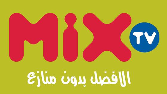 تحميل تطبيق MIX TV لمشاهدة الفضائية على الاندرويد 2021
