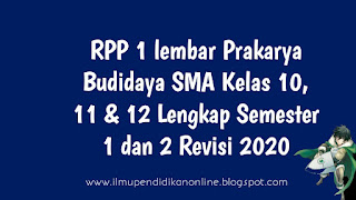 RPP 1 lembar Prakarya Budidaya SMA Kelas 10 11 dan 12 Lengkap
