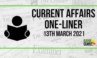 Current Affairs One-Liner: 13th March 2021