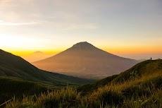 Info Jalur Pendakian Gunung Kembang via Blembem Wonosobo