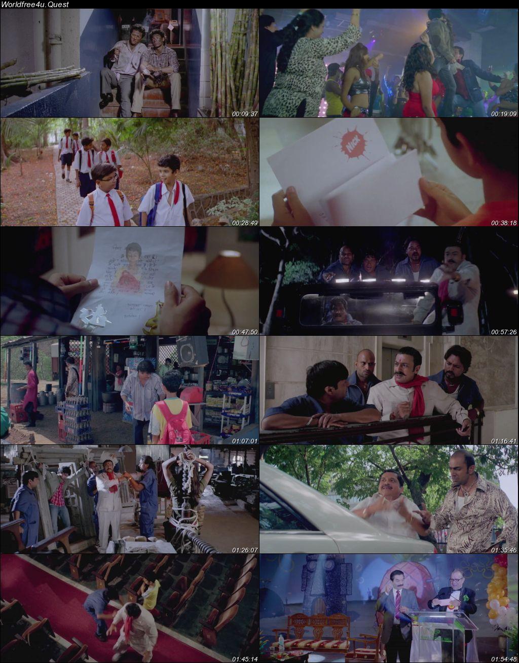 Oye Mamu 2021 Hindi Movie Download || HDRip 720p