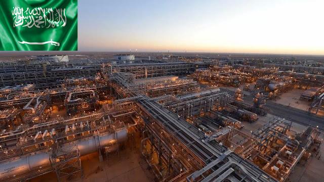 تطوير حقل جافورة العملاق وهو أكبر حقل غاز بالسعودية.