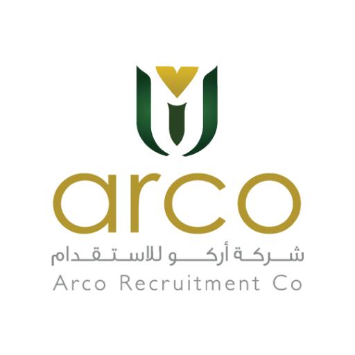 وظائف شاغرة فى شركة آركو للإستقدام لسنة 2020