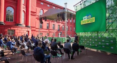 Зеленский провел в Киеве предвыборный митинг своей партии