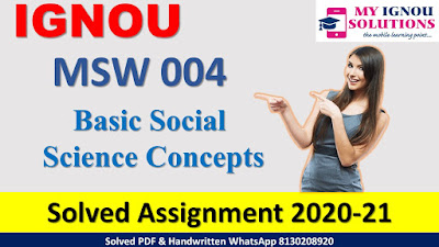 MSW 04 Social Work and Social Development  Solved Assignment 2020-21, MSW 04 Solved Assignment 2020-21, IGNOU MSW 04 Solved Assignment 2020-21, MSW Assignment 2020-21